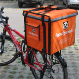 PK-64C: Motorcycle delivery food box, pizza delivery bags for bike, Top+Side Closure, 16